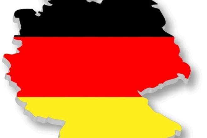 Переведу с DE/RUПереводы<br>Свободно владею немецким языком. Перевод с немецкого-русский, русский-немецкий. Перевод любых тем кроме: технических и медицинских.<br>