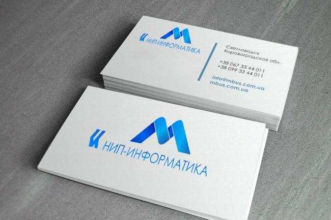 Дизайн визитной карты, баннера или буклета 1 - kwork.ru