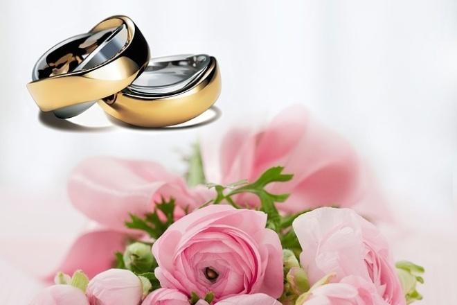 проконсультирую по организации свадьбы 1 - kwork.ru
