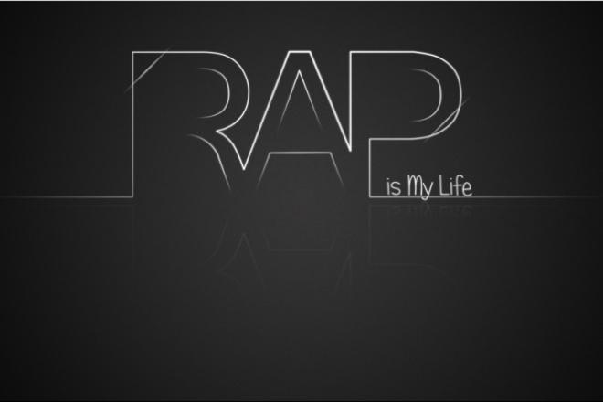 Напишу рэп текст 1 - kwork.ru