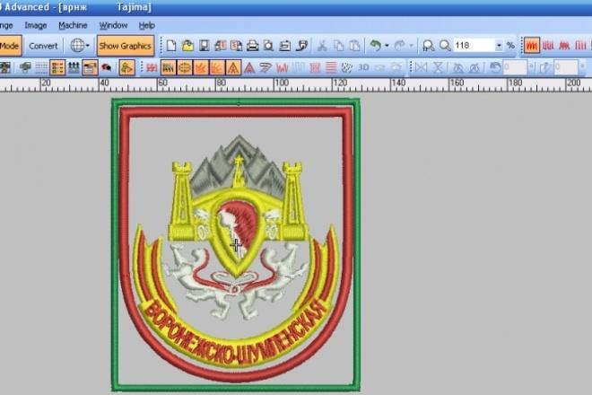 Выполню дизайн машинной вышивки 1 - kwork.ru