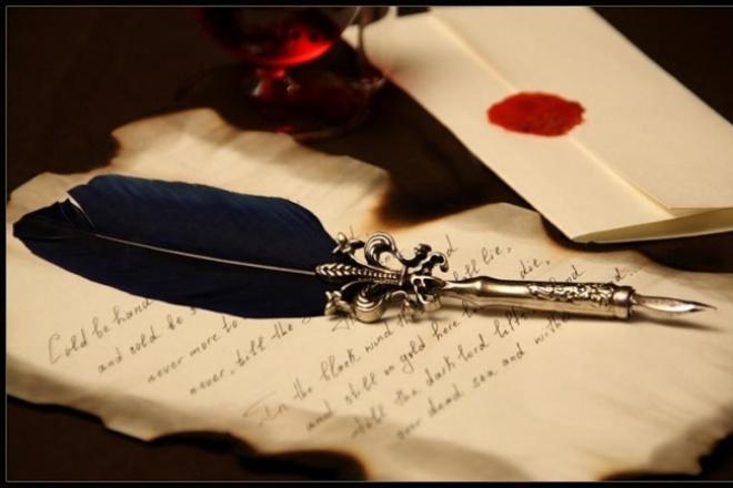 Напишу сочинениеРепетиторы<br>Напишу для вас сообщение на любую тему, независимо от сложности. Очень яркие, грамотные сочинения, вы будете удовлетворены!!!<br>
