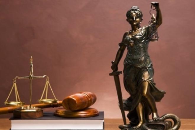 Составление жалоб и претензий любых видовЮридические консультации<br>Составление жалоб в органы государственной власти и претензионных писем в органы государственной власти и в адрес юридических лиц.<br>