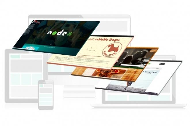 Создам PSD-макет страницы сайта 1 - kwork.ru