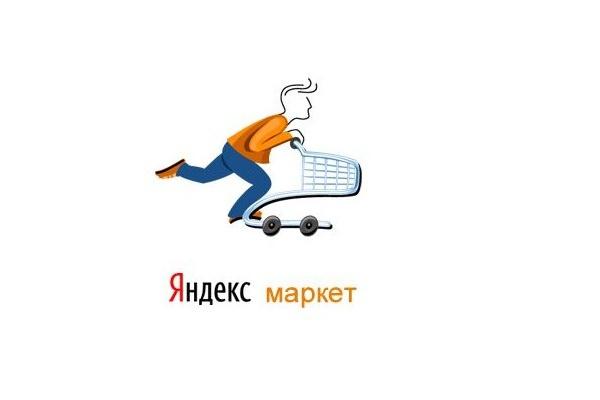 Создам файл xml с товарами для Яндекс.Маркета 1 - kwork.ru