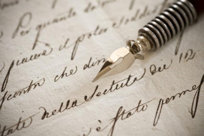 Напишу поздравление на любые праздники и событияСтихи, рассказы, сказки<br>Максимально в короткие сроки напишу произведения на любую тематику: дни рождения, юбилеи, события<br>