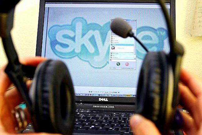 Поговорю по скайпу 1 - kwork.ru