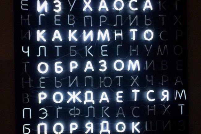 Напишу статьюСтатьи<br>Напишу интересную и уникальную статью на необходимую тему. Пример рекламы косметического продукта: Глаза- зеркало души. Что сделает их особенно выразительными и необычными? Конечно же палетка VENUS: The Grunge Palette- это эффектно и дерзко. Безупречная насыщенность пигмента, ровный слой, стойкий цвет и все это в дизайне, напоминающем произведение искусства. В VENUS II входит: Pigeon- головукружительный черный с иузмрудным сиянием,Filter- матовый цвет неба с жемчужным финишем,Marsh- приглушенный матовый серо-зеленый.Mustard-горчичный вельвет с матовым покрутием,Fly-слоновая кость с еле заметным перламутром зеленоватого оттенка. Jam- теплый тыквенный, Mud- коричнево-винный оттенок, и Boot-черный с разноцветным мерцанием. шик и блеск! Влюбляйся и будь неотразима вместе с LimeCrime!<br>