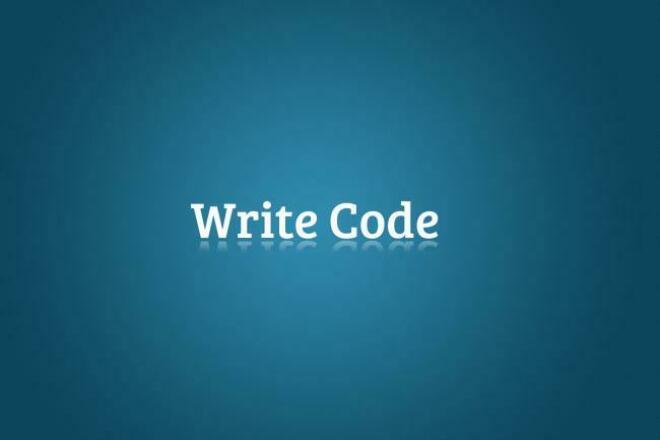 Доработка, исправление ошибок и написание скриптов PHP 1 - kwork.ru