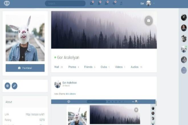 Скрипт социальной сетиСкрипты<br>Вы получите скрипт социальной сети, подобный Facebook, Vkontakte, Odnoklassniki позволяющий пользователям взаимодействовать друг с другом, присутствует отправка сообщений, комментарии, оценки, обмен фотографиями, жизненные события и многое другое. Чтобы более подробно увидеть возможности зарегистрируйтесь в демо версии. Демо: http://test10.gosender.cu.cc/ Размер архива: 35 мб. Лицензия GPL<br>