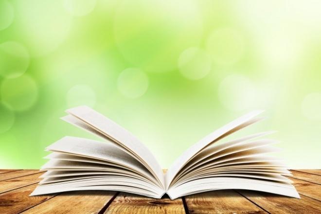 Грамотные переводы любых текстов с анлийского языка на русский языкПереводы<br>Я переведу вам с английского на русский, и с русского на английский, переводы сказок, рассказов, повестей, а также художественную литературу ,биографии.<br>