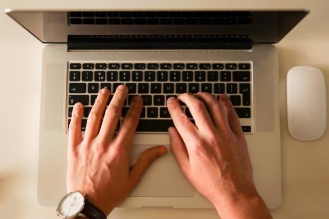 Набор текстаНабор текста<br>Набор текста в сжатые для покупателя сроки. Длительность выполнения заказа варьируется от 2 до 3 часов и зависит от размера набираемого текста. 500 р. = 11 000 символов с учетом пробелов. Конечный текст исключает возможность наличия орфографических ошибок. Набор производится с фото, скана, кривой ксерокопии.<br>