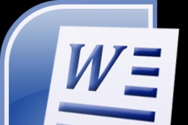 Могу перепечатать текст в word с отсканированных докуменовНабор текста<br>Могу перепечатать в word Ваши документы, отчёты и т.д.. Нужная информация будет у Вас всегда под рукой в электронном виде.<br>