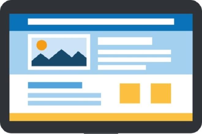 Сайт на WordPress под ключ, интернет-магазин, блог, для бизнеса 1 - kwork.ru