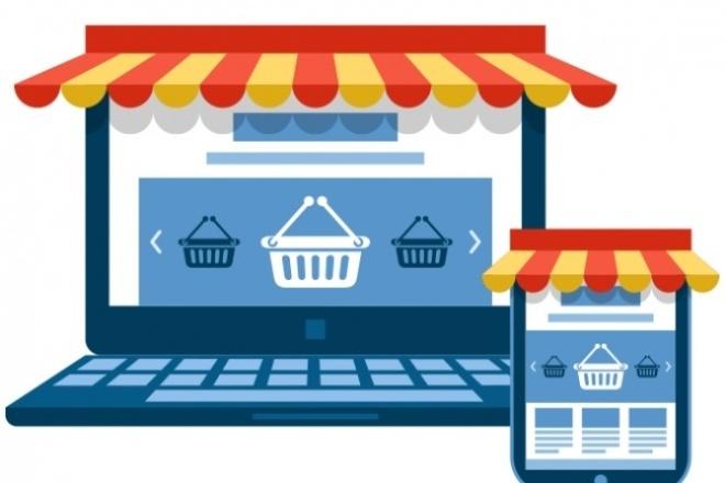 Создам магазин на OpenCart или OcStore 1 - kwork.ru