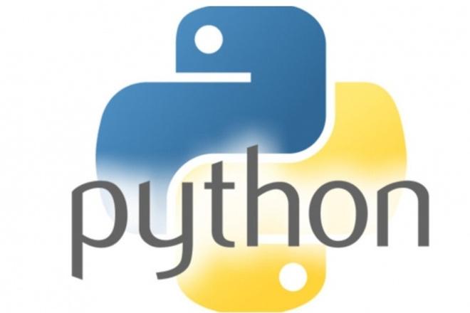 Напишу программу на PythonПрограммы для ПК<br>Разработка программ на Python2 или Python3 любой сложности. Реализация GUI с помощью Qt. Возможна сборка в исполняемый файл exe. Проведу ревью существующего проекта. Помогу с проектированием/разработкой приложения, проекта. Возможны дополнительные опции. Вы сможете подобрать подходящий вариант. Готов решить индивидуальную задачу.<br>