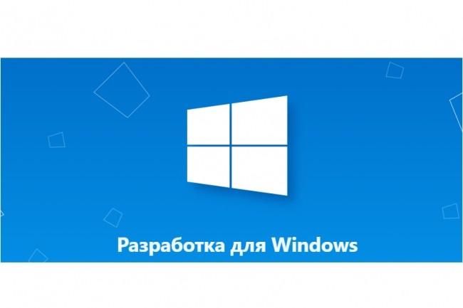 Приложение для Windows Phone 1 - kwork.ru