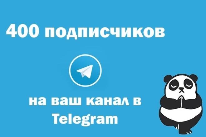 400 подписчиков в TelegramПродвижение в социальных сетях<br>Качественные подписчики в ваш Telegram. Добавлю не менее 400 человек Что это даст? Улучшиться статистика и авторитетность вашего канала. Вы получите гарантировано 400 подписчиков. Процент отписок менее 10%<br>