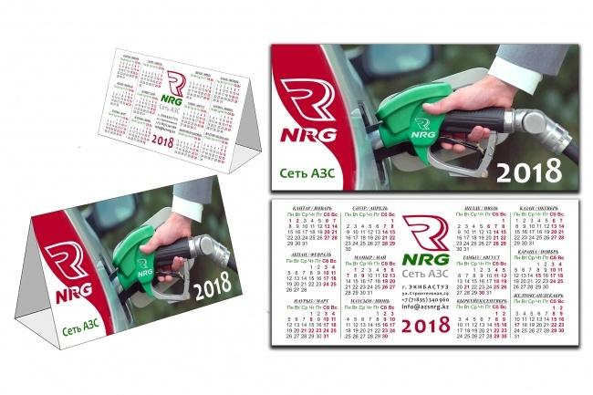 Календари 1 - kwork.ru