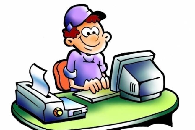 Набор текстаНабор текста<br>Набор текста с рукописи, сканера, фотографии аудио видео. Грамотно быстро. Работа с любым почерком.<br>