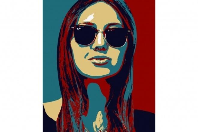Поп арт портрет 1 - kwork.ru
