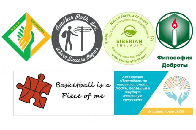 Нарисую три варианта логотипаЛоготипы<br>За 500 рублей Вы получаете 1. Три логотипа в формате jpg 2. Три логотипа в формате png 3. Три векторных исходника<br>