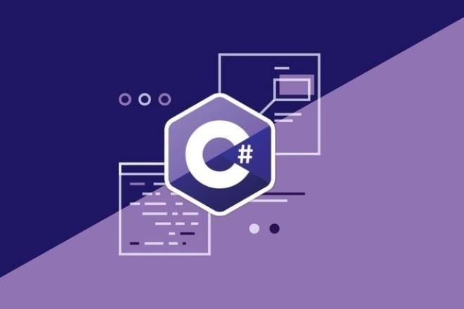 Напишу парсер сайтовСкрипты<br>Напишу парсер сайта в графическом виде с различными данными содержащимися на указанном сайте. Результат может быть представлен в самой программе, либо в отдельном документе.<br>