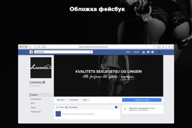 Крутой дизайн фейсбук групп 1 - kwork.ru