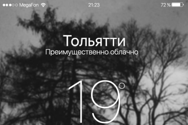 сделаю дизайн ui/ux мобильного приложения 1 - kwork.ru
