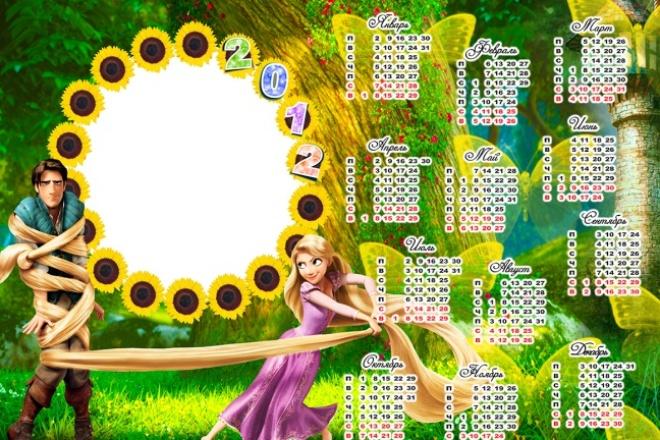 создам красивый календарь с вашим фото 2 - kwork.ru