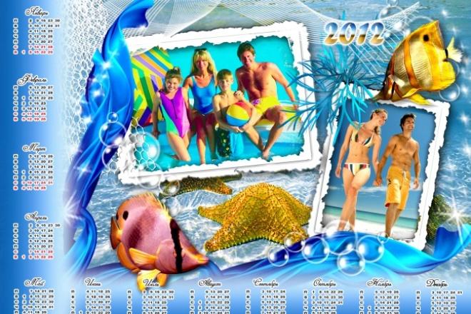создам красивый календарь с вашим фото 3 - kwork.ru