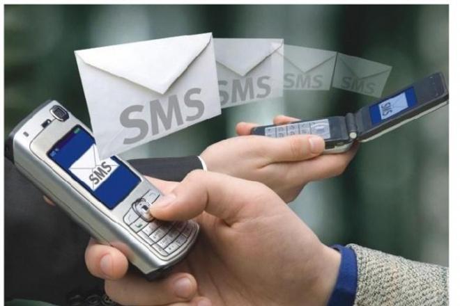 Текст для sms сообщения в стихахСтихи, рассказы, сказки<br>Придумаю красивый текст в стихах для sms-ки. Креативно, с юмором или сарказмом. В отличие от стандартных сообщений, его захочется прочитать до конца.<br>