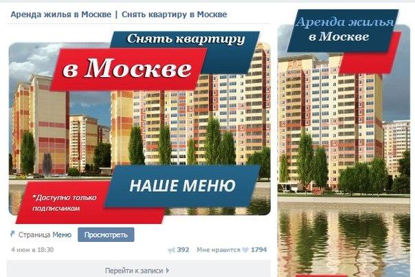 Оформление группы вк 4 - kwork.ru