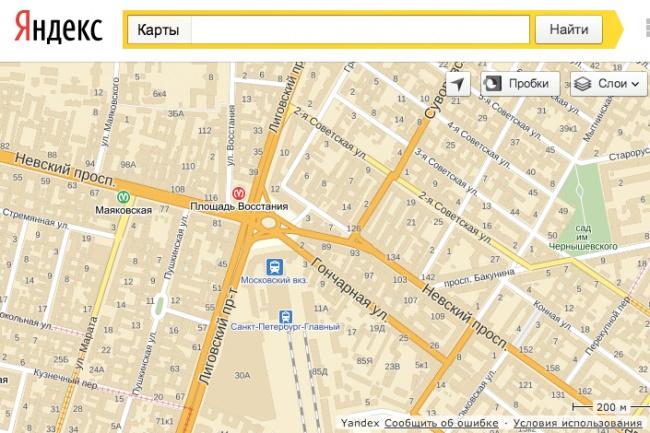 помогу с размещением в Яндекс Картах, Google Картах, 2GIS 1 - kwork.ru