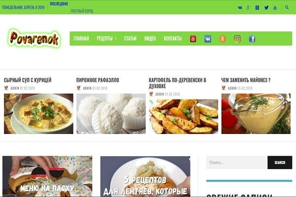 Кулинарный сайт - демо-сайт в описании 1 - kwork.ru