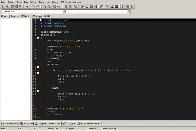 Напишу программу на С++, Pascal, C#, Java. Помогу с домашним заданиемПрограммы для ПК<br>Если нужно помочь написать программу, сделать домашнее задание или написать лабораторную обращайтесь ко мне. Быстрое выполнение заказа. Понятный код. Взаимопонимание с заказчиком. +Если нужно могу объяснить код программы. Не проходи мимо)<br>