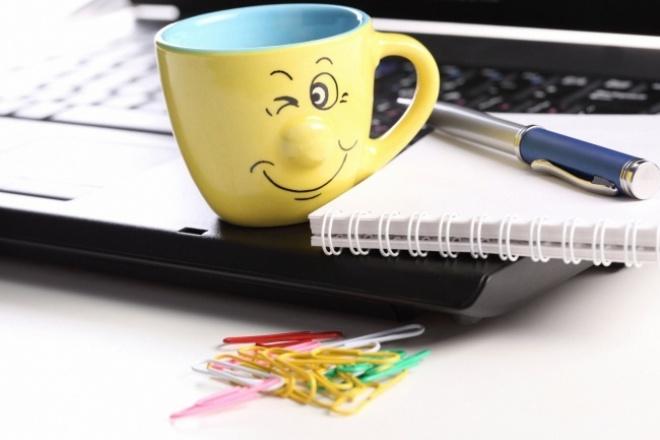 Сделаю за вас работу в Microsoft Office 1 - kwork.ru
