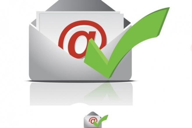 Выполню проверку вашей базы данных E-mail 1 - kwork.ru