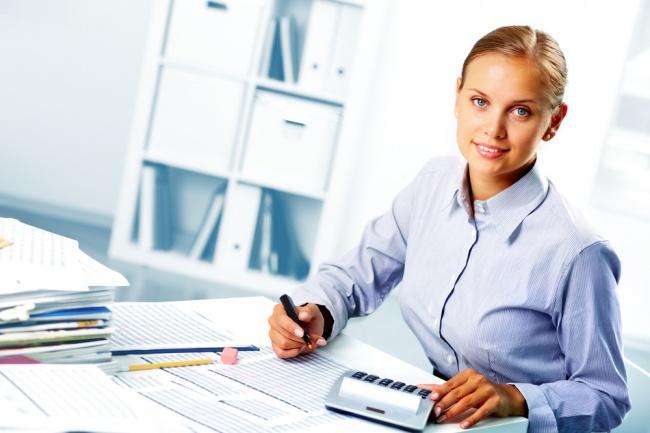 Заявление о государственной регистрации ИПБухгалтерия и налоги<br>Подготовлю заявление о государственной регистрации физического лица в качестве Индивидуального предпринимателя (регистрационную форму Р21001)<br>