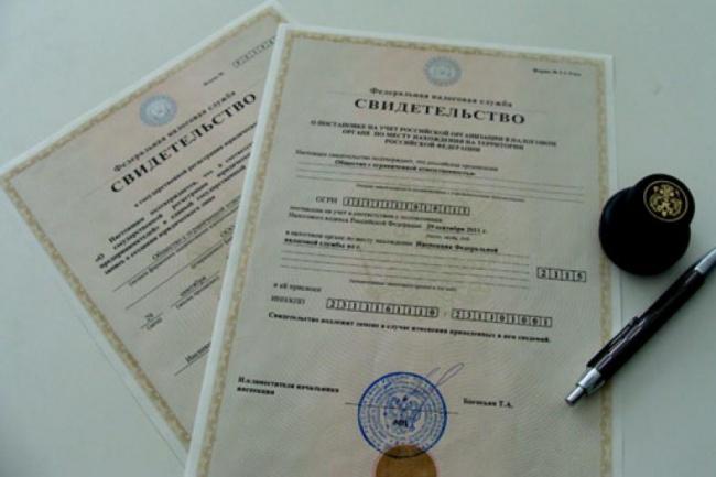 Подготовлю заявление на регистрацию ОООЮридические консультации<br>9 лет успешной работы в сфере регистрации. Осуществляю регистрацию, внесение изменений, добровольную ликвидацию. Подготовлю заявление на регистрацию ООО.<br>