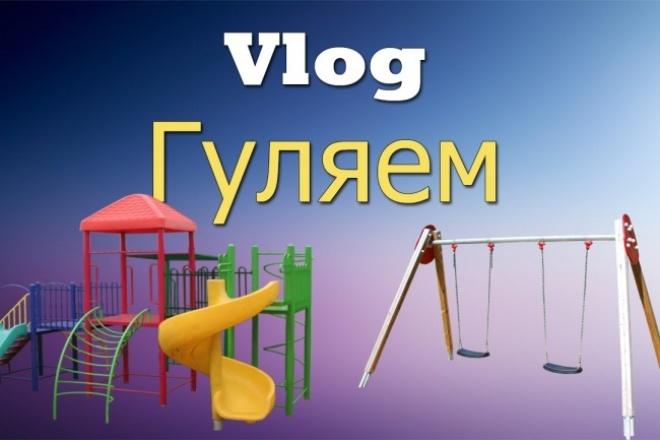 Сделаю    превью для ютюба 1 - kwork.ru