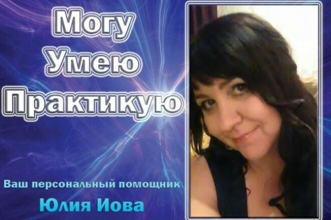 Напишу статью для сайта 1 - kwork.ru