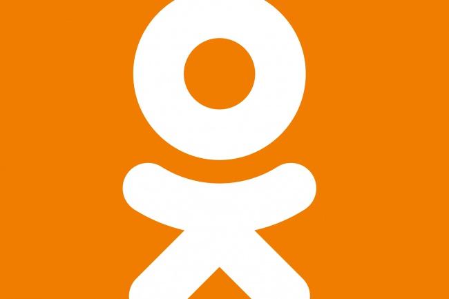 Сделаю Накрутку вступлений в сообщества на odnoklassniki.ruПродвижение в социальных сетях<br>Накрутка вступлений в сообщества на odnoklassniki.ru цена указана за 1000 друзей, подписчиков или лаек в соц сети odnoklassniki.ru. При заказе участники могут добровольно уйти из группы, но % таких участников не превышает 20-40% от общего количества вступивших.<br>