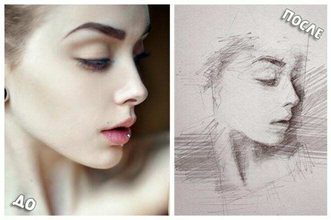 Портрет карандашом по фотографии 1 - kwork.ru