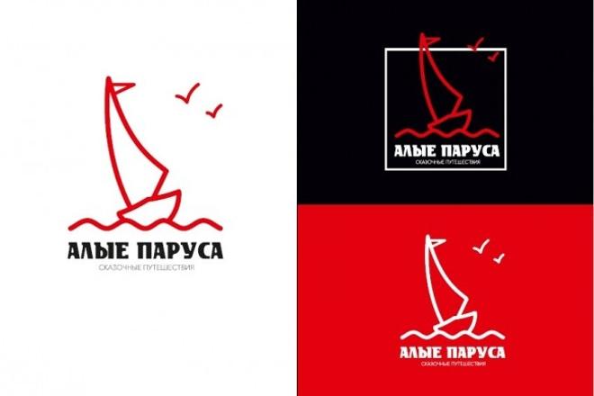 Разработка логотипов в европейском стиле 23 - kwork.ru
