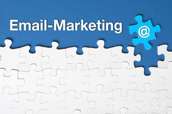 Рассылка текстового письма на 2000 email адресов из Вашей базы 1 - kwork.ru