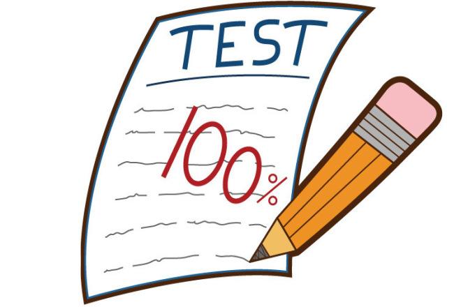 Составление тестов 1 - kwork.ru