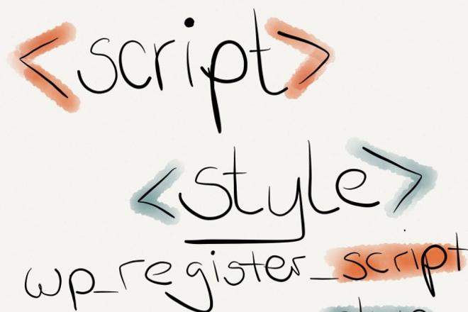 Напишу скрипт на js/jquery/ajax 1 - kwork.ru