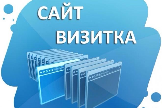 создам сайт-визитку на Weebly.com 1 - kwork.ru