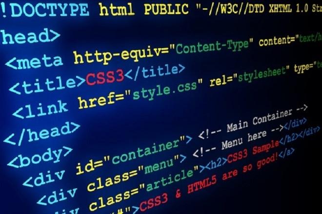 Выполню несложное задание по HTML верстке за минимальную стоимость 1 - kwork.ru